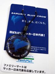 samurai blue2