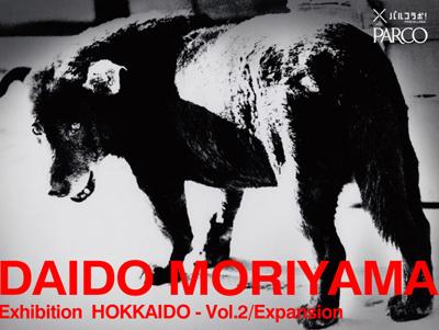 parco_daido moriyama