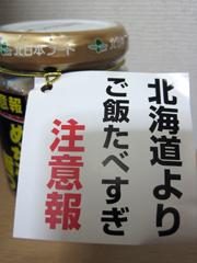 IMG_5017.jpg