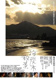 kaitanshi.jpg