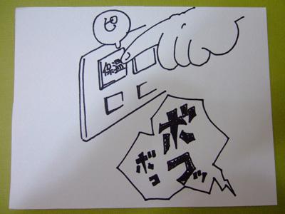 DSCF0665.jpg