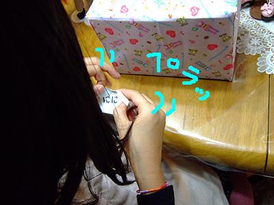 DSCF1460.jpg