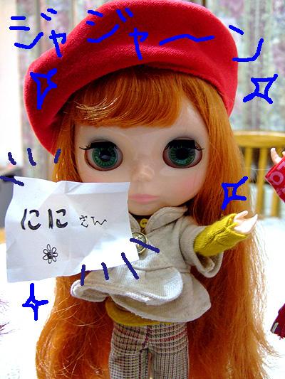 DSCF1462.jpg