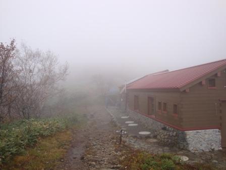 平標山の家から平標山