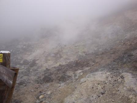 091017茶臼岳の噴煙