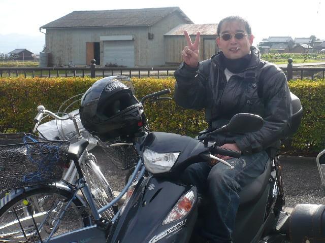 001_20091213194653.jpg
