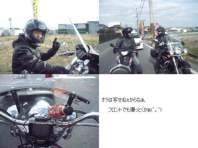 004_20091213201201.jpg