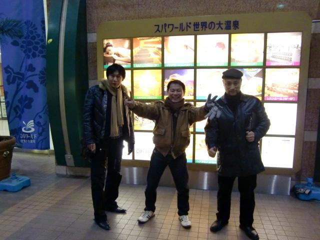 19_20100125192126.jpg