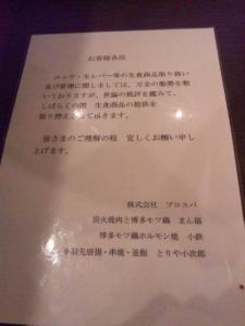 1105101909_DSC_0250.jpg