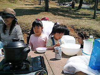 2011-04-10_11_39_03.jpg