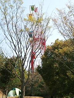 2011-04-10_14_04_24.jpg