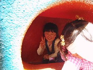 2011-04-10_14_35_03.jpg