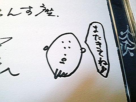 2011-07-21_03_20_36.jpg