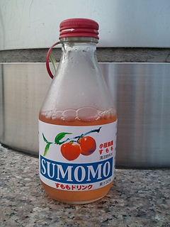 2011-09-25_14_53_10.jpg