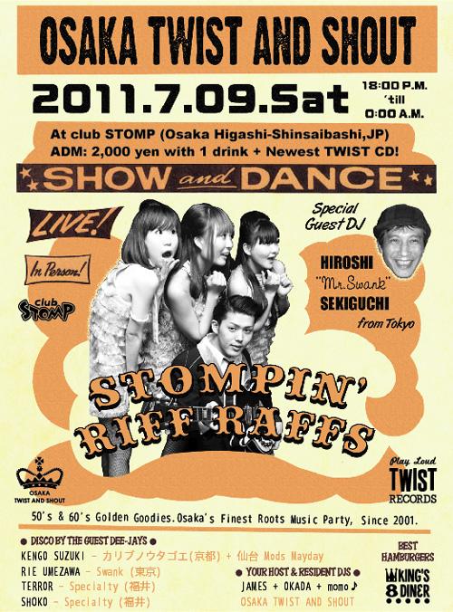 2011_7_09_flyer_front.jpg