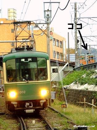 江ノ電と113系湘南色