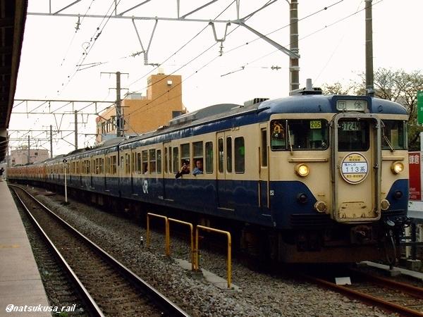 113系記念列車①
