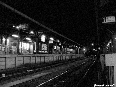 江ノ島駅?