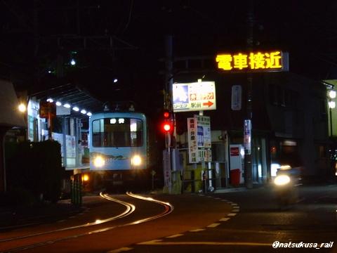 腰越駅の夜