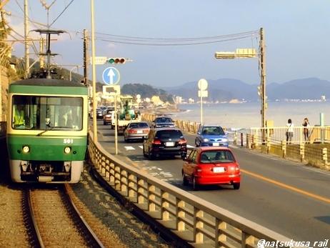 海と江ノ電501F