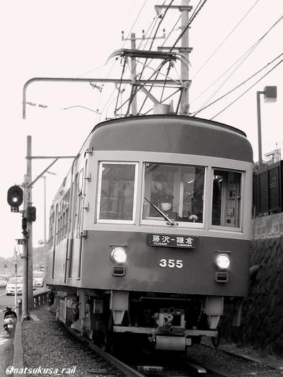古豪 江ノ電305F