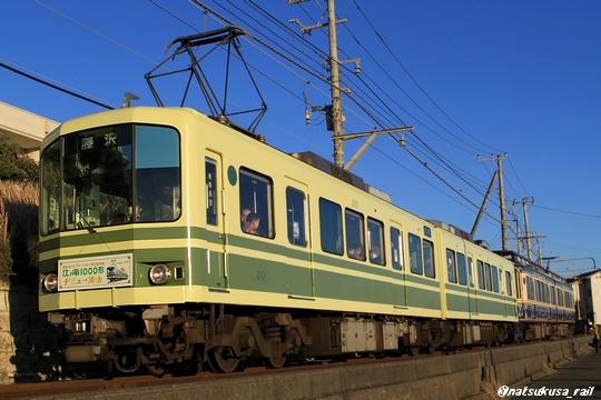 江ノ電1001F