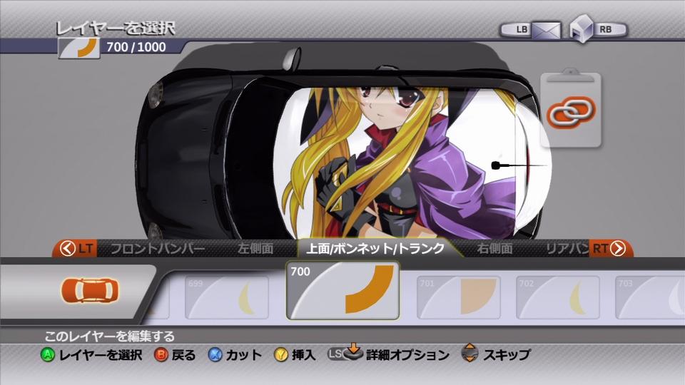fate_06.jpg