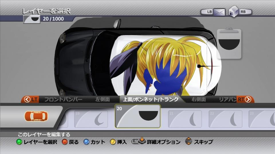 fate_08.jpg