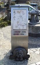 0110-117.jpg