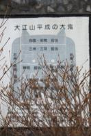 0410-0411伊根 099