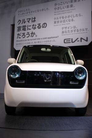 EV-N.jpg