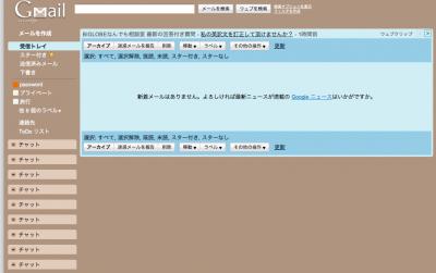 スクリーンショット(2010-01-14 1.33.26)