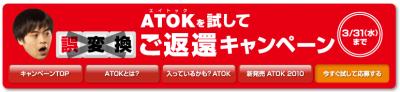 スクリーンショット(2010-02-02 0.25.19)