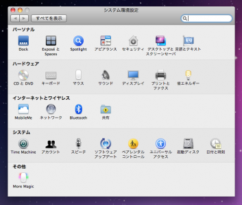 スクリーンショット(2010-02-06 22.37.05)