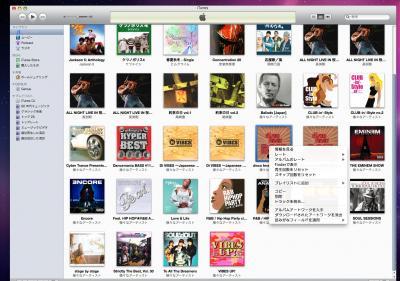 スクリーンショット(2010-02-12 1.06.59)