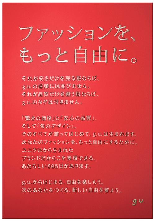 スクリーンショット(2010-04-12 22.59.50)