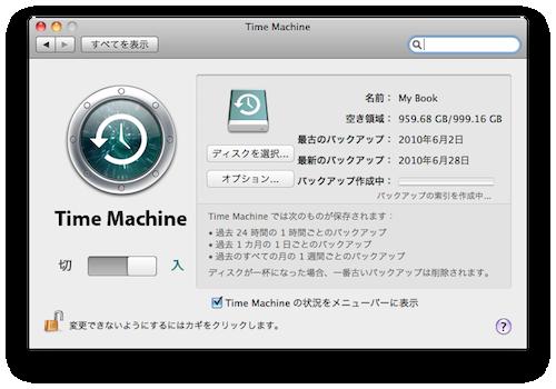 スクリーンショット(2010-07-04 20.22.44)