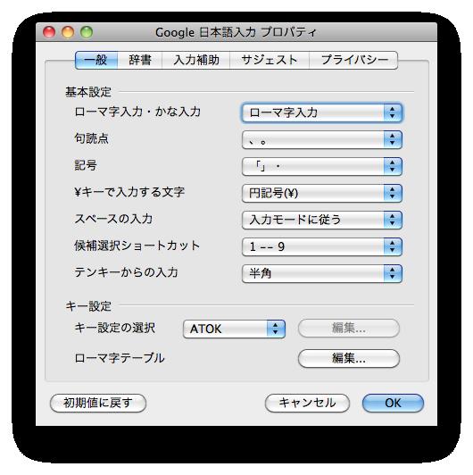 スクリーンショット(2011-01-23 15.04.52)