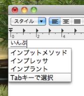 スクリーンショット(2011-01-23 19.16.51)