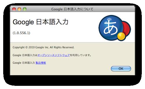 スクリーンショット(2011-01-23 19.20.16)