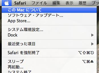 スクリーンショット(2011-02-13 19.47.44)