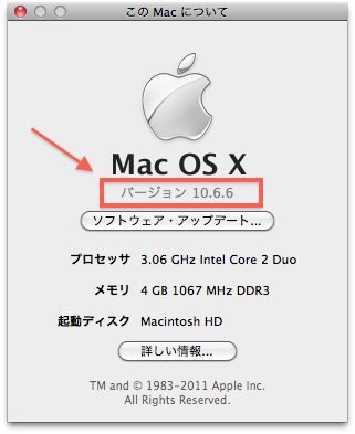 スクリーンショット(2011-02-13 19.51.07)