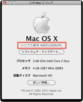 スクリーンショット(2011-02-13 19.54.54)