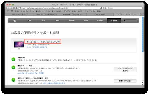 スクリーンショット(2011-02-13 22.45.12)