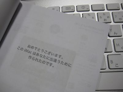 IMG_0448_convert_20100116003216.jpg