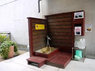 入り口にある足洗い場。