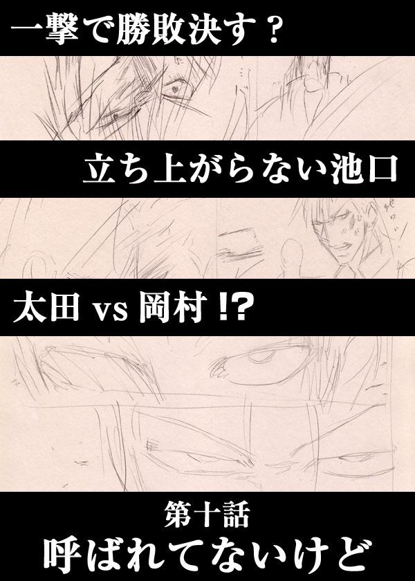 9_yokoku.jpg