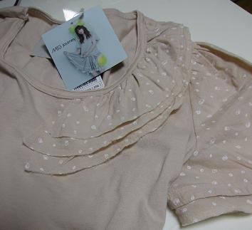 200910026お洋服