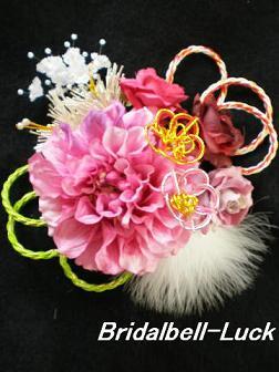 ダリア・ファーの和装髪飾り