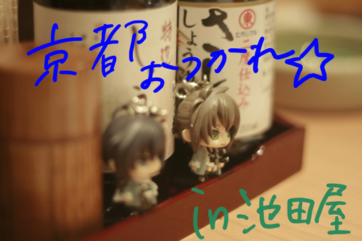 _MG_8888.jpg